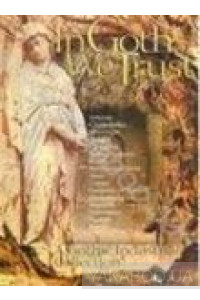 Фото - Сборник: In Goth We Trust. A Gothic Industrial Collection (DVD)