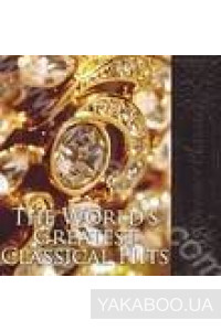 Фото - Forever Classic: The World's Greatest Classical Hits