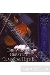 Фото - Forever Classic: The World's Greatest Classical Hits 2