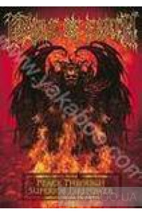 Фото - Cradle of Filth: Peace Through Superior Firepower (DVD)