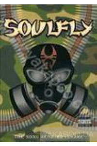 Фото - Soulfly: The Songs Remains Inside (DVD)