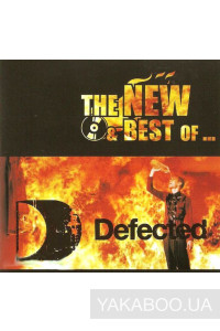 Фото - Сборник: The New & Best of Defected Records