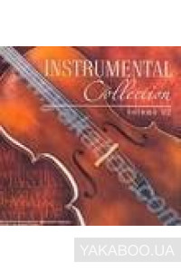 Фото - Сборник: Instrumental Collection vol.2