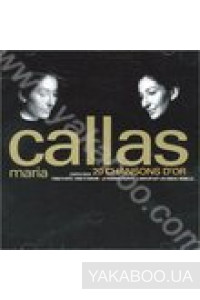 Фото - Maria Callas: 20 Chansons D'or