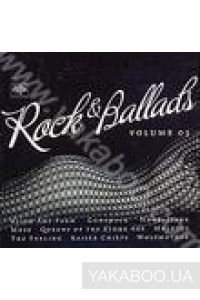 Фото - Сборник: Rock & Ballads vol.3. Premium Music Collection
