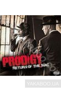 Фото - Prodigy: Return of the Mac