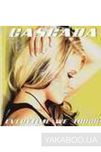 Фото - Cascada: Everytime We Touch