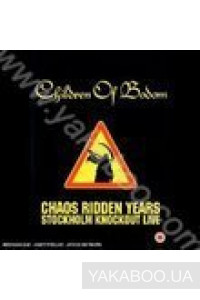 Фото - Children of Bodom: Stocholm Knockout Live