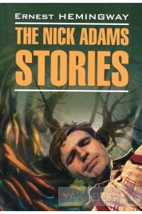 Фото - The Nick Adams Stories