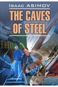 Фото - The Caves of Steel