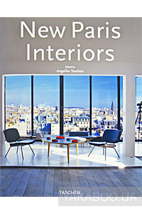 Фото - New Paris Interiors