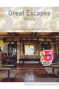 Фото - Great Escapes. Africa