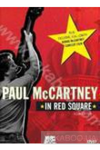 Фото - Paul McCartney: In Red Square. A Concert Film (DVD) (Import)
