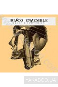 Фото - Disco Ensemble: Magic Recoveries