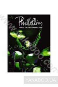 Фото - Phil Collins: Finally...The First Farewell Tour (2 DVD) (Import)