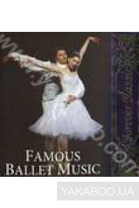 Фото - Forever Classic: Famous Ballet Music