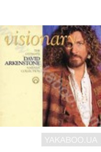 Фото - David Arkenstone: Visionary. The Ultimate Narada Collection (Import)