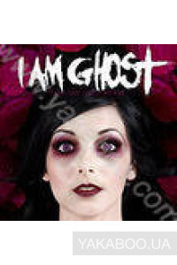 Фото - I Am Ghost: Thoose We Leave Behind