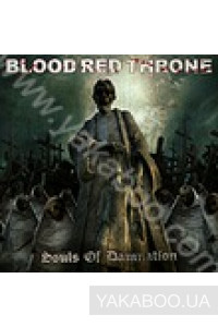 Фото - Blood Red Throne: Souls of Damnation