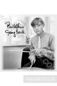 Фото - Phil Collins: Going Back