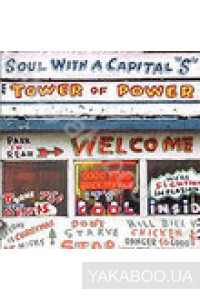 "Фото - Tower of Power: Soul With a Capital ""S"" - The Best of Tower of Power"
