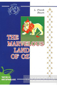 Фото - The Marvelous Land of Oz