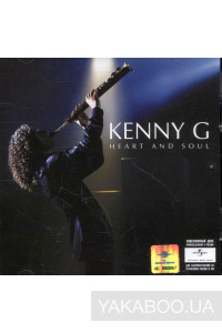 Фото - Kenny G: Heart and Soul