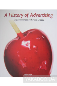 Фото - A History of Advertising
