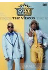 Фото - Outkast: The Videos