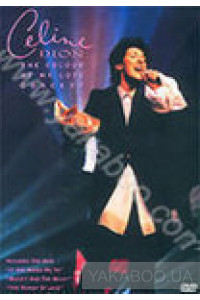 Фото - Celine Dion: The Colour of My Love Concert (DVD)