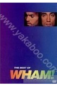 Фото - Wham!: The Best of Wham! (DVD)