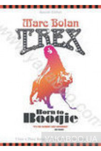 Фото - T.Rex: Born to Boogie