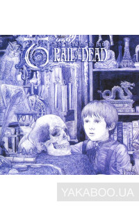 Фото - Trail of Dead: ... And You Will Know Us by the Trail of Dead the Century of Self