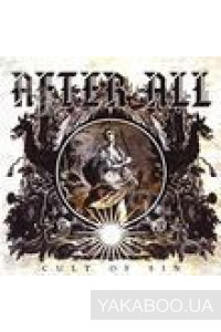 Фото - After All: Cult of Sin