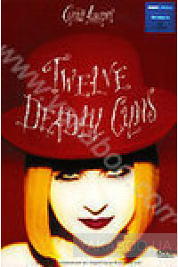 Фото - Cyndi Lauper: Twelve Deadly Cyns... and Then Some
