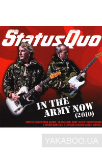 Фото - Status Quo: In The Army Now (2010)