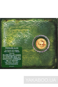 Фото - Alice Cooper: Billion Dollar Babies (Deluxe Edition) (Import)