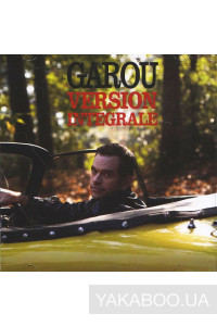 Фото - Garou: Version Integrale