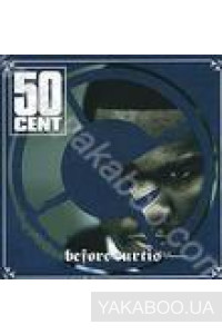 Фото - 50 Cent: Before Curtis