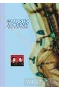 Фото - Acoustic Alchemy: Best Kept Secret (DVD)