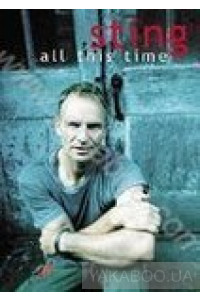 Фото - Sting: ...All This Time (DVD)