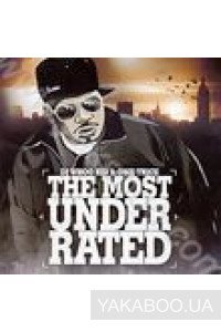 Фото - DJ Whoo Kid & Obie Trice: The Most Under Rated