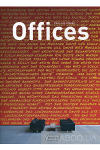 Фото - Offices