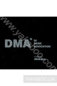 Фото - DJ Music Assotiation: Mixed By Леня Bell