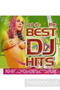 Фото - Сборник: Best Dj's Hits vol.1