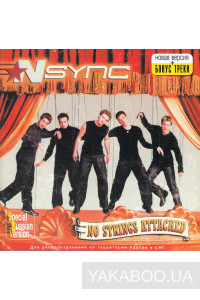 Фото - NSYNC: No Strings Attached