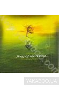 Фото - Relaxing Project: Song of the Wind