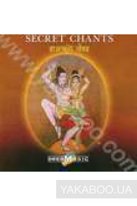 Фото - Surajit Das: Secret Chants