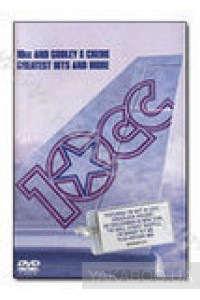 Фото - 10 CC and Coodley & Creme: Greatest Hits and More (DVD)