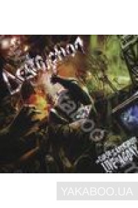 Фото - Destruction: The Curse of the Antichrist. Live in Agony (2 CD)